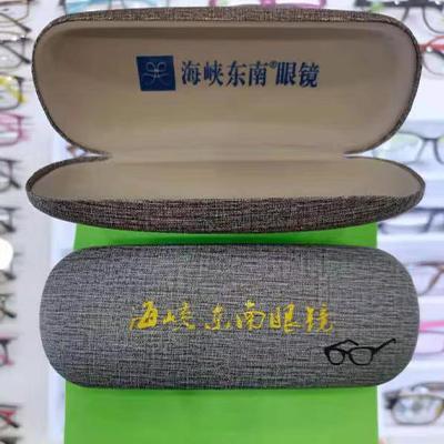 北京海峡东南眼镜加盟代理
