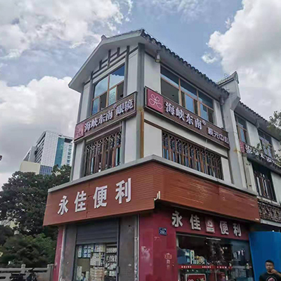 海峡东南眼镜店加盟品牌